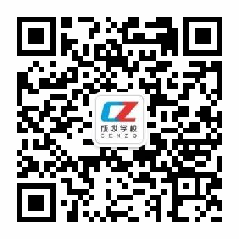 微信图片_20200612163948.jpg